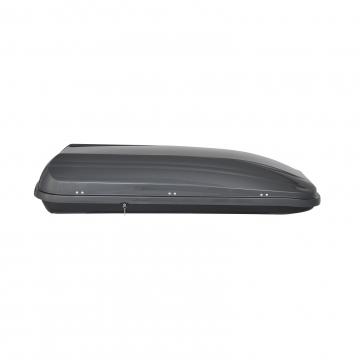 Dachbox Junior PRE 480 grau glänzend